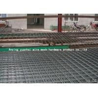 Buy cheap PVC Coated Reinforcing Concrete Wire Mesh Sheets / Welded Steel Bar Grating from wholesalers