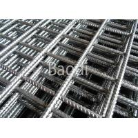 Buy cheap Bar Concrete Welded Reinforcing Wire Mesh Panels Crack Resistant 150mm Mesh Opening from wholesalers