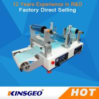 High Temperature Lab Coating Machine Easy Install 1200×620×550mm Manufactures