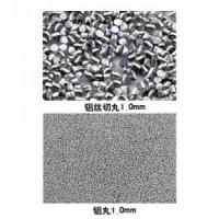 Quality Metal Abrasive 0.8mm~2.0mm Aluminium shot/cut wire shot for sale