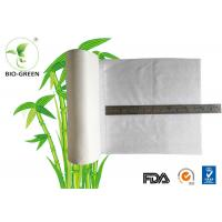 Compost Bamboo Inserts For Cloth Nappies , Non - Chlorine Bamboo Disposable Diapers Manufactures