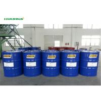 Cheap High Elastic Polyurea Spray Coating , Primer Polyurea Protective Coatings for sale