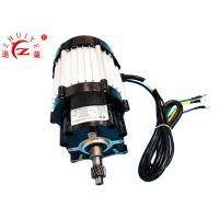 1.5KW 60V Brushless DC Permanent Magnet Synchronous Motor For Electric Tricycle Manufactures