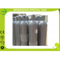 99% C2H4 Organic Gases 40L Cylinders for Extraction Of Rubber Manufactures