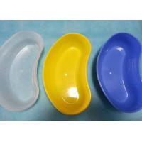 Flexible Kidney Shaped Bowl , Plastic Kidney Tray 1 Litre Bowl Fluids Containing Manufactures
