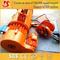 Low headroom compact single speed 5 ton wire rope electric hoist