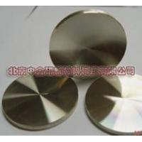 High Purity Metal Sputtering Target Manufactures