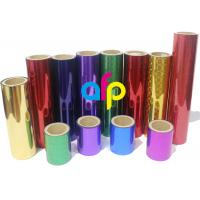 26 Mic Holographic Lamination Film , Packing Premium Cold Laminating Film Manufactures