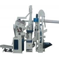CTNM15B sets of combination rice mill