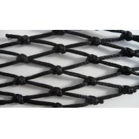 Trawl Net Manufactures