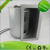 EC Dual Inlet Forward Curved Centrifugal Fan , Industrial Centrifugal Extractor Fan Manufactures