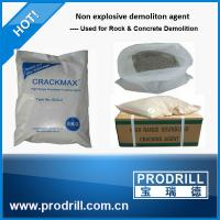 High Range Rock soundless cracking cement Manufactures