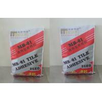Flexible Kitchen Tile Gum Mosaic Tile Adhesive Heat Resistant For Outdoor Manufactures