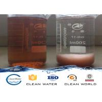 clear liquid with light blue Paint Coagulation paint sludge disposal chemical paint dust flocculant cationic polymer Manufactures