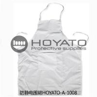 ESD Safe Aprons , Clean Room Clothing For Electronic Industry Manufactures