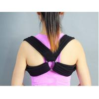 posture correction shoulder back brace belt clavicle brace for pain relief Manufactures
