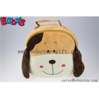 """11.8""""Lovely Brown Dog Children Plush Backpack Bos-1230/30cm Manufactures"""