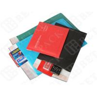 Coloured Mailing / Shipping Kraft Bubble Mailer Puncture Resistance