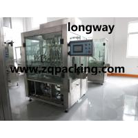 China Cooking Vegetable Oil Filling Machine on sale