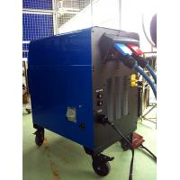 Cheap Digital Control Heat Treatment Machine 80KW For Shrink Fit for sale
