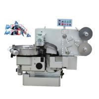 China Square / Oval Candy Double Twist Candy Wrapping Machine With Material Plate on sale