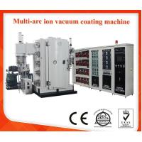 Vertical PVD Vacuum Coating Machine , Multi Arc Ion High Vacuum Plating Machine For Metal Parts Manufactures