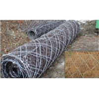 slope protection wire mesh Manufactures