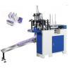 Buy cheap Paper Lunch Box Making Machine/ Paper Burgur Box Machine from wholesalers