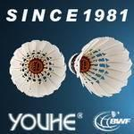 Goose feather badminton shuttlecock for international competition Manufactures