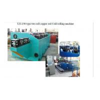 110kw Motor Power Two Roll Mill Machine High Efficient For Copper Rod