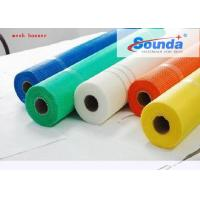 High Glossy Lightbox Mesh PVC Banner with 260g/sqm Weight 1000 * 1000D Yarn Warp Manufactures