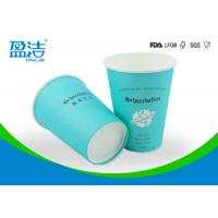Bulk 400ml Disposable Paper Cups Taking Away With Smooth Round Rim Manufactures