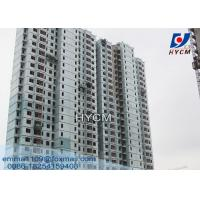 Cheap 800KG 6m Length Suspended Working Platform High Window Cleaning Equipment for sale