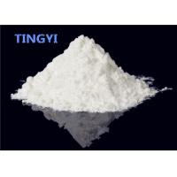 China Benzocaine 94-09-7 Local Anesthesia Drugs Ethyl 4 - Aminobenzoate For Pain Relive on sale