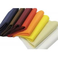 High Strength Colorful PP Spunbond Nonwoven Fabric Tear Resistant Water Resistant
