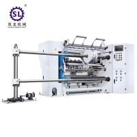 300m Speed Automatic Slitting Machine for Paper Plastic Film and Aluminum Foil Manufactures