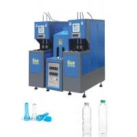Buy cheap Professional Plastics Injection Bottle Blowing Machine For Water Container from wholesalers