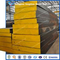 1.2344 steel mould steel material Manufactures
