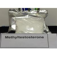 Cheap Odorless Tasteless 17-Alpha-Metyle Testosterone Methyltestosterone CAS 58-18-4 for sale