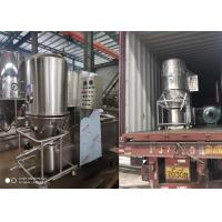 Granule & Powder Fluid Bed Dryer In Pharmaceutical , Fluidized Bed Processor Easy To Operate Manufactures