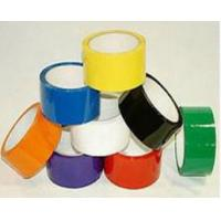 Cheap 48mm Good Adhesive Beatiful Customized Coloured Packaging Tape For Carton Sealing for sale