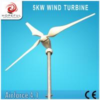 Buy cheap 5kw horizontal wind turbine generator from wholesalers
