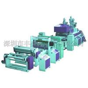 Cheap Multi-layer PE Protective Film Co-extrusion Machine for sale