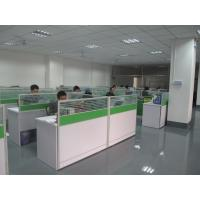 Shenzhen Hitouch Technology Co., Limited.