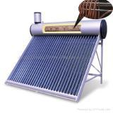 Pre-heated integrated solar hot water heater Manufactures