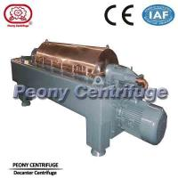 Cheap Sewage Treatment Decanter Centrifuges Sludge Thickening and Dewatering Centrifuge for sale