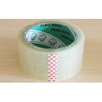 OPP packing tape & clear tape & colored tape & printed tape & China Tape manufacturer at competitive price Manufactures