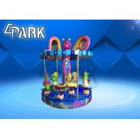 Buy cheap Luxury Carousel Kiddie Ride Coin Operated , Nine People Turn Around Horse Swing from wholesalers