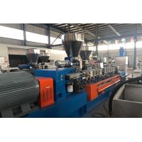 Pet Recycle Plastic Pelletizing Machine Air Cooling 300 Kg / H Twin Screw Extruder Manufactures