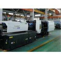 Servo Motor Thermoset Injection Molding Machine For Making Plastic Products Manufactures